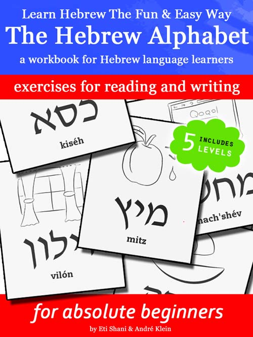 Learn Hebrew The Fun & Easy Way: The Hebrew Alphabet – a workbook (includes audio) cover