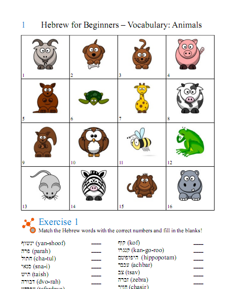 Free Hebrew Worksheets – Hebrew Exercises for Beginners cover